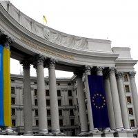 Киев. МИД Украины :: Александр Прокудин