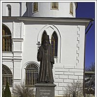 Памятник священномученику Серафиму, епископу Дмитровскому :: Рамиль Хамзин