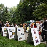 День ие центры для для рекламысубботу  сентябре :: imants_leopolds žīgurs