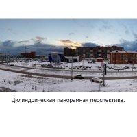 Вечер 5 апреля. Вид из моего окна. :: Валентина Налетова