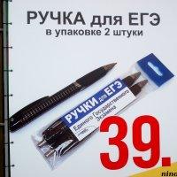 Не купишь - не сдашь! :: Нина Бутко