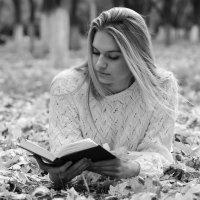 Читая книгу... :: Алёна