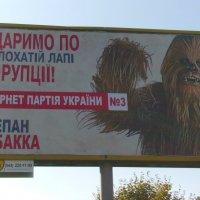 Предвыборная  агитация  в  Ивано - Франковске :: Андрей  Васильевич Коляскин