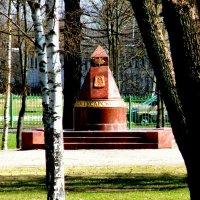 Памятный знак ,,Лейб-Гвардии Гусарский Его Величества Полк,, :: Сергей