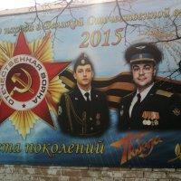 В Подмосковном г. Люберцы по ул. 3-е Почтовое :: Ольга Кривых
