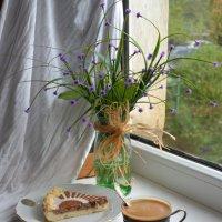 Приглашение на чашечку кофе. :: Anna Gornostayeva