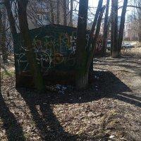Это снова весна :: Нина Алексеева