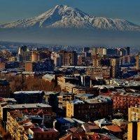 Ереван (вид на гору Арарат) :: Андрей Кирилловых