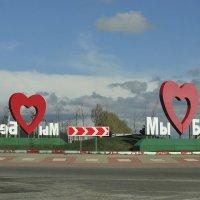 ...я люблю возвращаться в свой город... :: Ольга Нарышкова