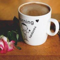 Доброе утро :: Женечка Зяленая