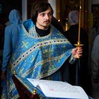 Молитва молодого иерея :: Илья Шипилов