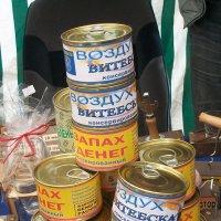 Неприкосновенный запас)) :: Галина Бобкина
