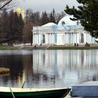 Павильон Грот на Большом пруду Екатерининского парка :: Сергей