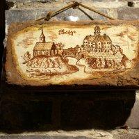 Рисунок на кирпиче из Орденского замка Бальга. :: Tatiana Golubinskaia