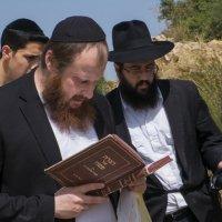 сжигание квасного(שריפת חמץ)«Израиль, всё о религии...»5 :: Shmual Hava Retro