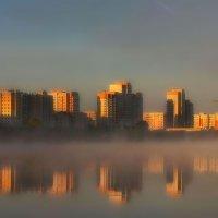 Городской туман... :: Удивительное Рядом