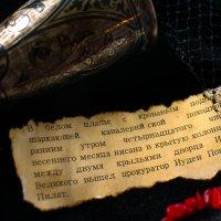 Мастер и Маргарита - Литературный проект :: Ирина Вайнбранд