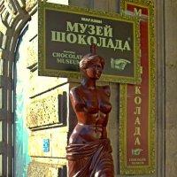 Музей шоколада :: Сергей Карачин