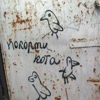 Слушай, имей совесть! :: Галина Бобкина