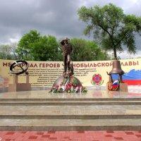 Мемориал героев Чернобыльской славы :: Нина Бутко