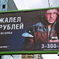 Убедительная реклама :: cfysx