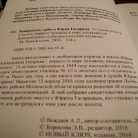 Теперь есть такая книга... :: Ольга Кривых