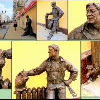 Памятник ростовскому сантехнику :: Нина Бутко
