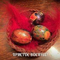 Христос Воскрес! :: Юлия Филина