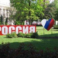 Донецк 1 мая 2016 площадь Ленина В.И. :: Владимир