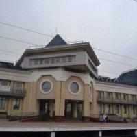 Городок Семёнов. Вокзал :: Mary Коллар