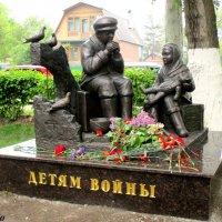 """Памятник """"Детям войны"""" :: Нина Бутко"""