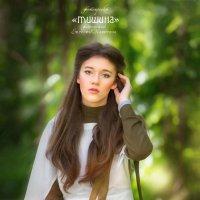 С Днём ПОБЕДЫ !!! :: Евгения Малютина