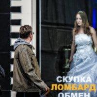 Мечта :: Сергей Елесин