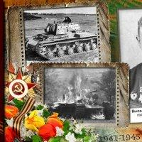 Бессмертный полк шагает по России :: NeRomantic Выползова