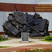 Прохоровка - третье ратное поле России :: Ирина Falcone