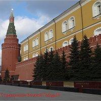 Кремлевская стена :: Вера
