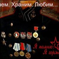 Помню... :: Кай-8 (Ярослав) Забелин