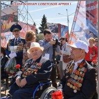 С ПРАЗДНИКОМ ПОБЕДЫ 1941-1045 ! :: Юрий Ефимов
