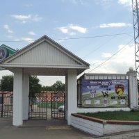 """Стадион  """"Торпеда"""" в центре города Люберцы :: Ольга Кривых"""