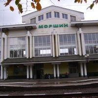 Станция  Моршин :: Андрей  Васильевич Коляскин