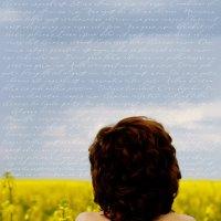 Я облаком по небу проплыву... :: Катерина Демьянцева