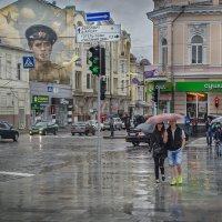 Под дождем :: Лидия Цапко