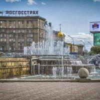 Красивый фонтан в Новосибирске... :: Сергей Смоляков