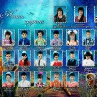 """Детский сад """"Золотая рыбка""""-общая :: Екатерина Кондрашова"""