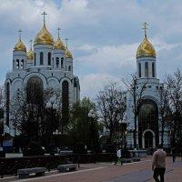 Калининградский Кафедральный собора Христа Спасителя :: Alex Bezvetrenniy