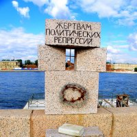 Памятник жертвам политических репрассий  / 2 / :: Сергей