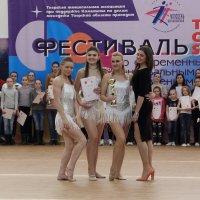 На фестивале танца :: Ольга Крулик