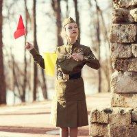 9 мая посвящается :: Оксана Шаталина