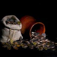 Не  прячьте  ваши  денежки!... :: Наталья Казанцева