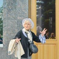 Когда мне было 90... :: Марина Никулина
